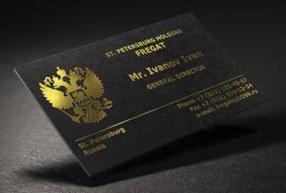 визитка с тиснением золотом