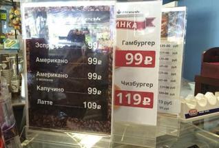 изготовление менюхолдеров по низкой цене в спб