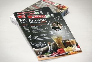 рекламная листовка пример